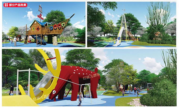 户外亲子乐园|社区儿童乐园|儿童主题公园|无动力儿童